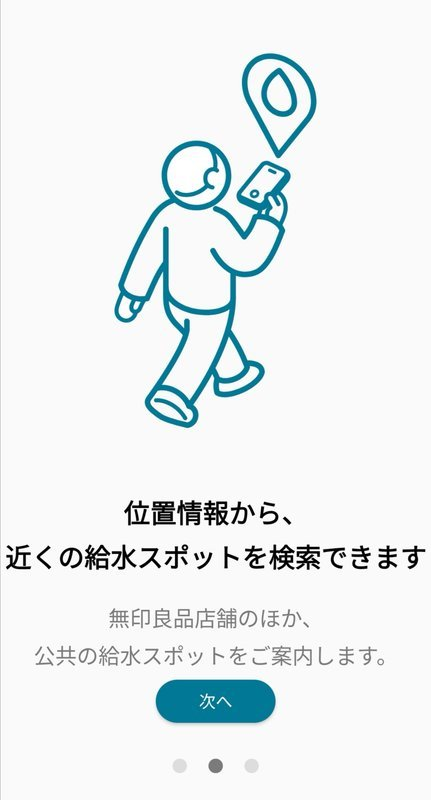 f:id:shimtarosmonoblog:20201118220011j:plain