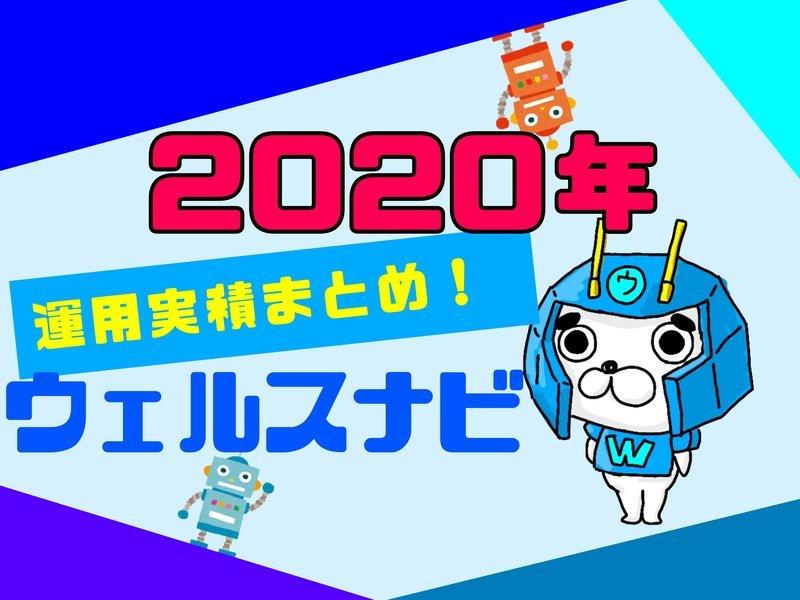 f:id:shimtarosmonoblog:20201121105043j:plain