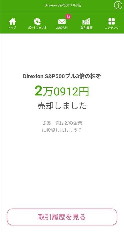 f:id:shimtarosmonoblog:20201121222435j:plain