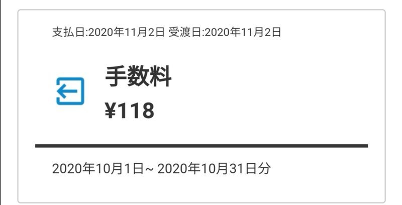 f:id:shimtarosmonoblog:20201122164400j:plain