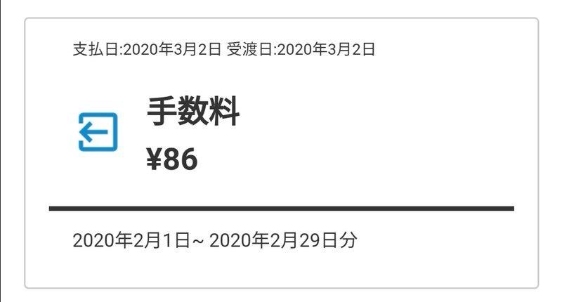f:id:shimtarosmonoblog:20201122173848j:plain