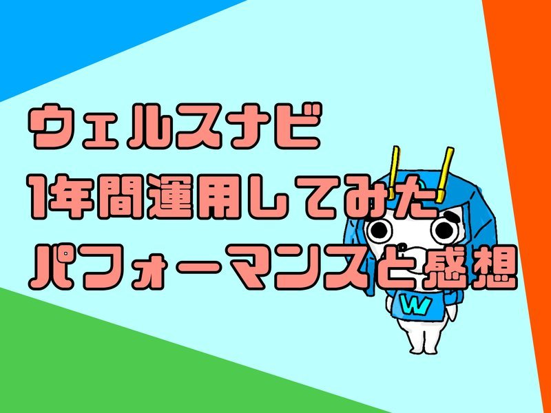 f:id:shimtarosmonoblog:20210117220911j:plain