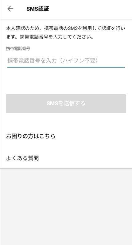 f:id:shimtarosmonoblog:20210122213308j:plain