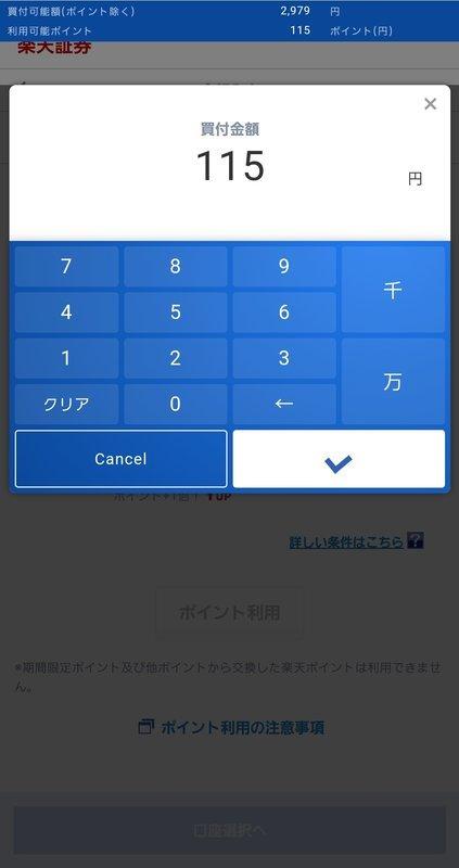 f:id:shimtarosmonoblog:20210204204905j:plain