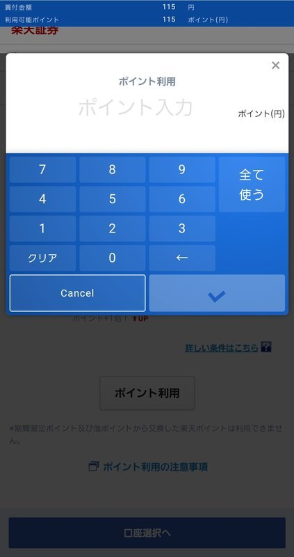 f:id:shimtarosmonoblog:20210204204923j:plain