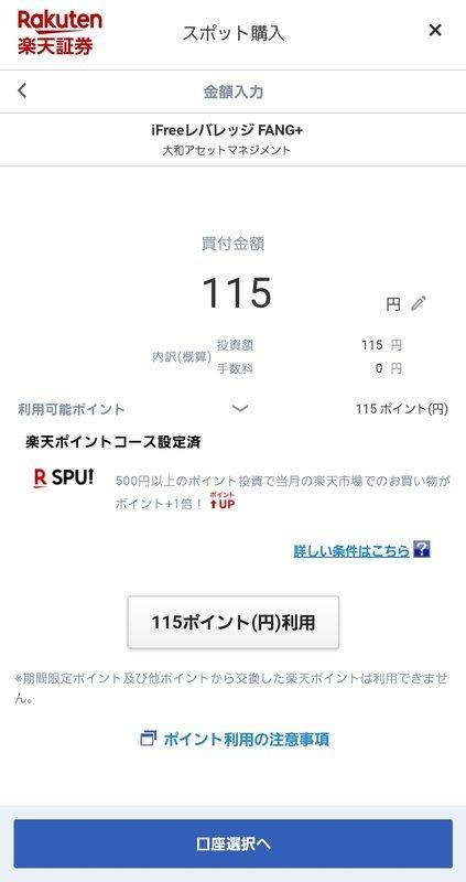 f:id:shimtarosmonoblog:20210204204934j:plain
