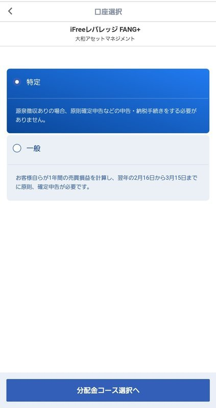 f:id:shimtarosmonoblog:20210204204940j:plain