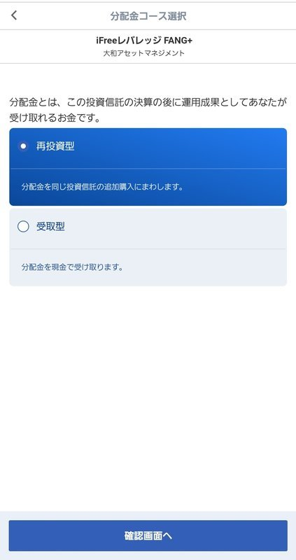 f:id:shimtarosmonoblog:20210204204945j:plain