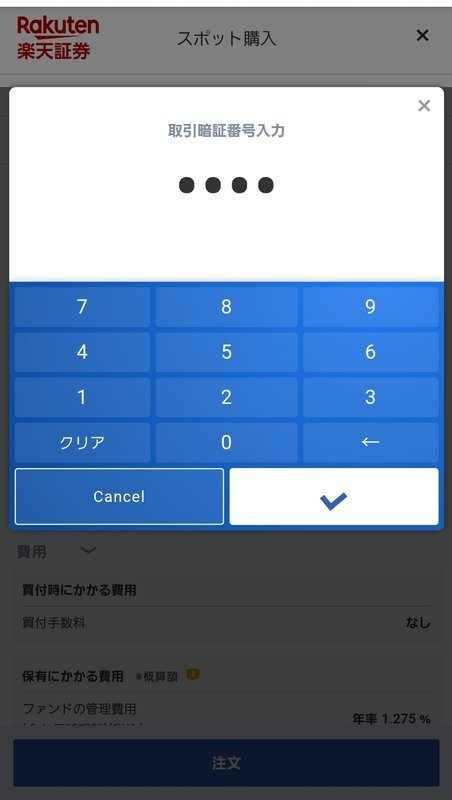 f:id:shimtarosmonoblog:20210204204956j:plain