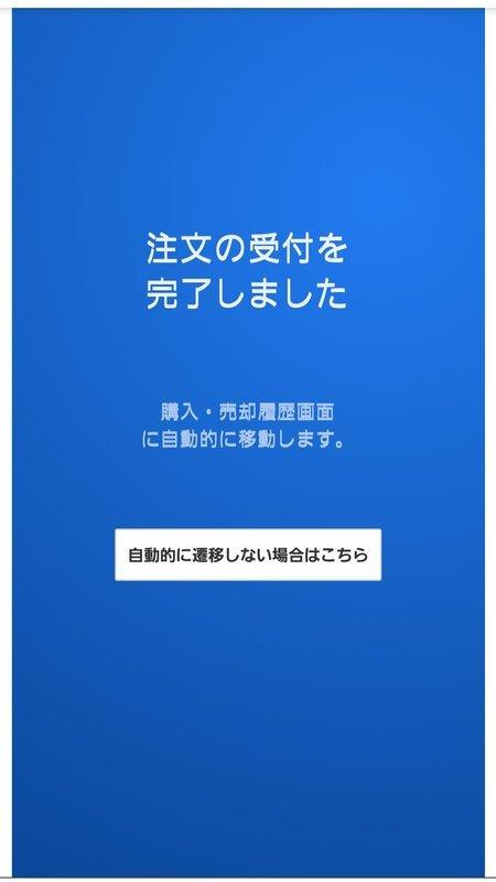 f:id:shimtarosmonoblog:20210204205001j:plain