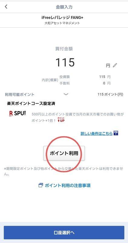 f:id:shimtarosmonoblog:20210204205024j:plain