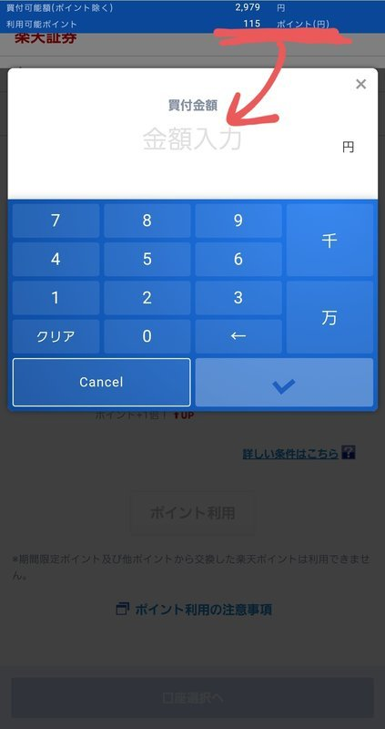 f:id:shimtarosmonoblog:20210204205031j:plain