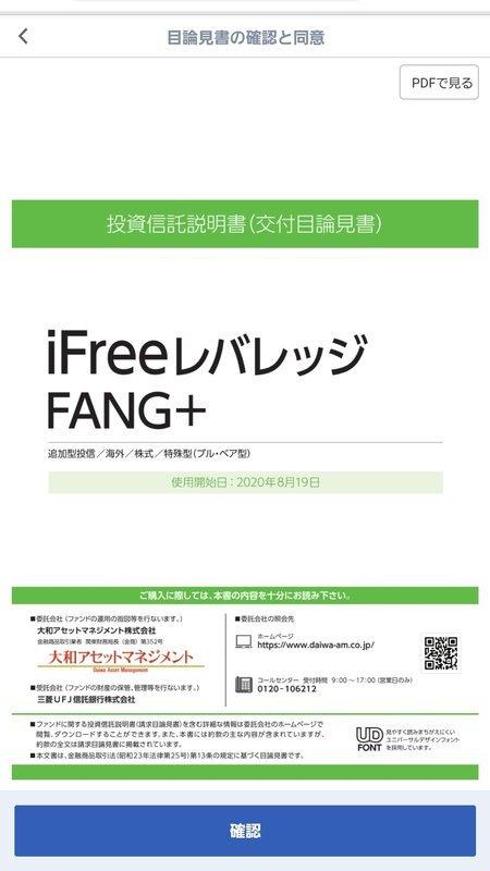 f:id:shimtarosmonoblog:20210204213612j:plain