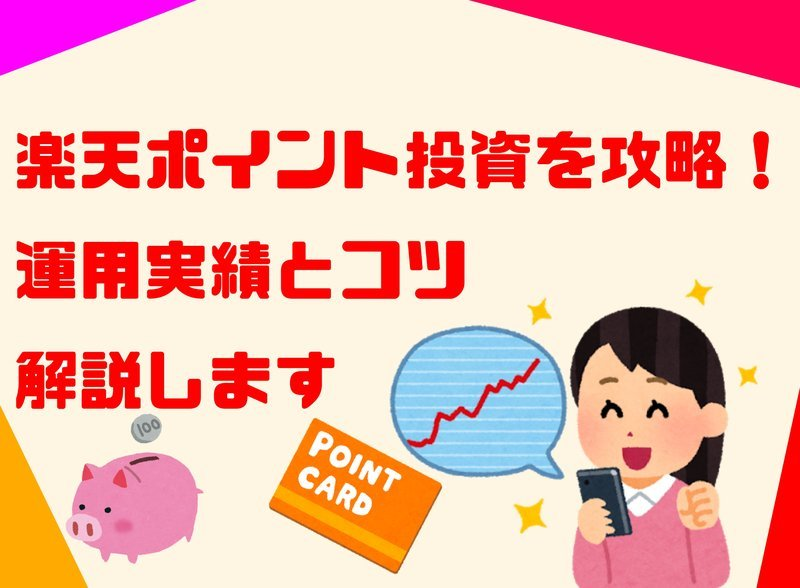 f:id:shimtarosmonoblog:20210206111714j:plain