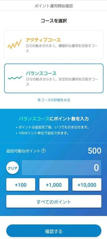 f:id:shimtarosmonoblog:20210320175003j:plain