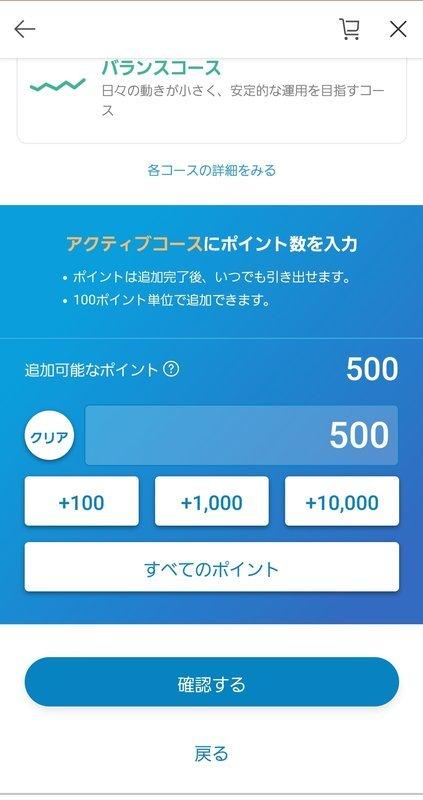 f:id:shimtarosmonoblog:20210320175013j:plain