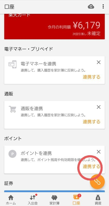 f:id:shimtarosmonoblog:20210407190527j:plain