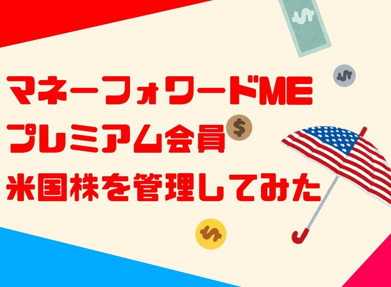 f:id:shimtarosmonoblog:20210408223615j:plain