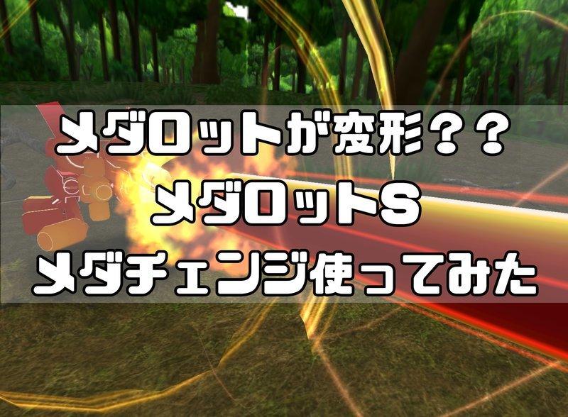 f:id:shimtarosmonoblog:20210430213450j:plain