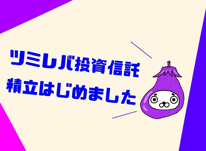 f:id:shimtarosmonoblog:20210619215506j:plain