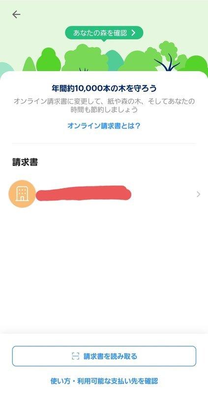 f:id:shimtarosmonoblog:20210626153200j:plain