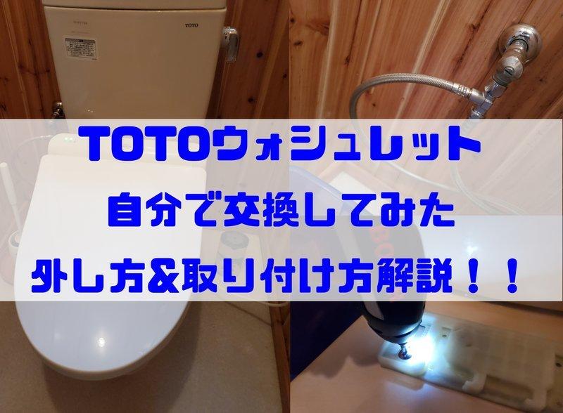 f:id:shimtarosmonoblog:20210725160200j:plain