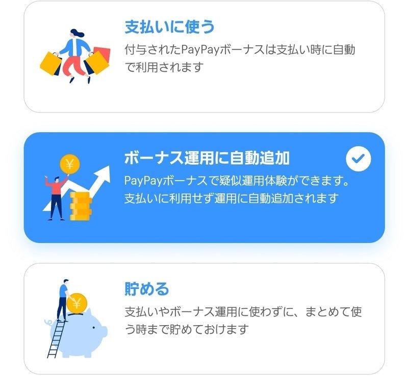 f:id:shimtarosmonoblog:20210905101700j:plain