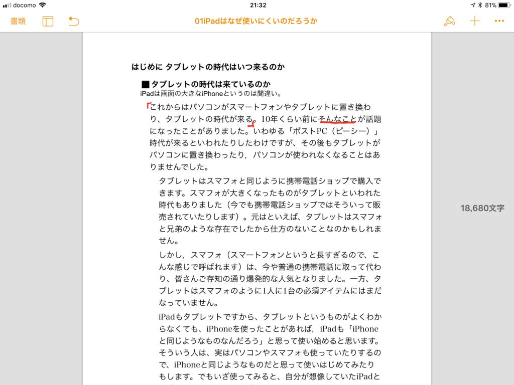 f:id:shimuran:20170906062859p:plain