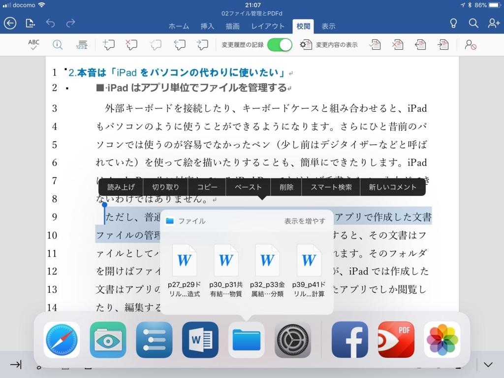 f:id:shimuran:20170906190810j:plain