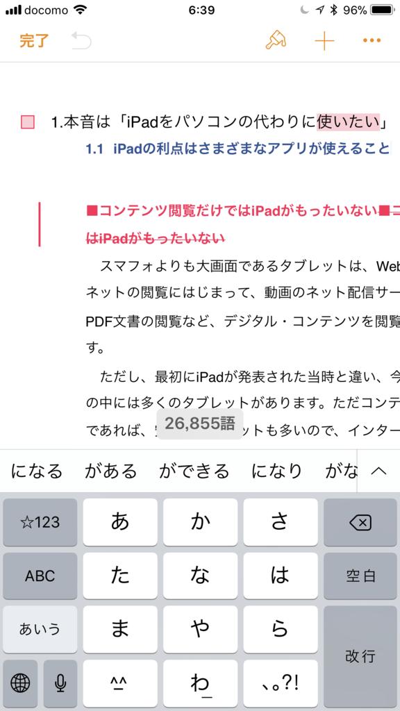 f:id:shimuran:20170924000257p:plain