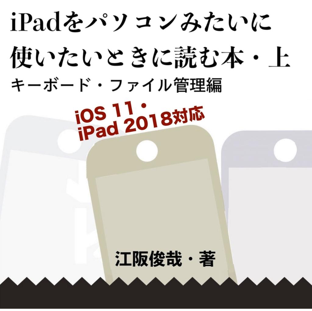 f:id:shimuran:20180610085118j:plain