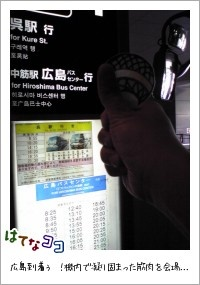 f:id:shimuscle:20100919114603j:image