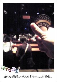 f:id:shimuscle:20100919154208j:image