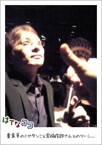 f:id:shimuscle:20100919154333j:image