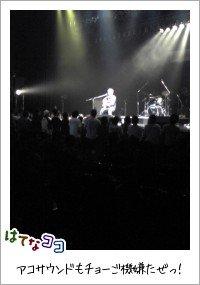 f:id:shimuscle:20101003154653j:image