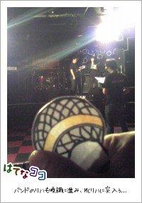 f:id:shimuscle:20101010144811j:image