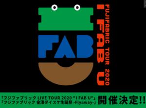 f:id:shimushimu7:20191107142259p:plain