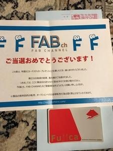 f:id:shimushimu7:20191206220422j:plain