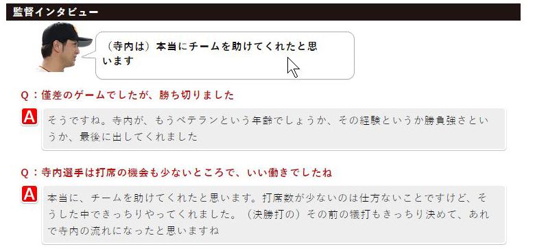 f:id:shin-3-yg:20170810235304p:plain