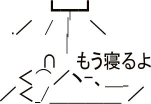 f:id:shin-3-yg:20180508230045p:plain