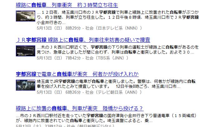 f:id:shin-3-yg:20180513092908p:plain