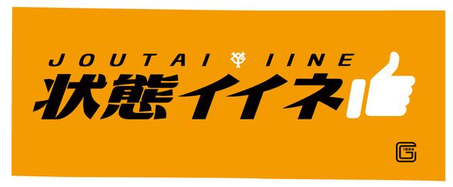 f:id:shin-3-yg:20191010235639p:plain