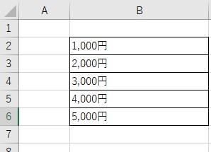 f:id:shin-910710:20210829091732j:plain