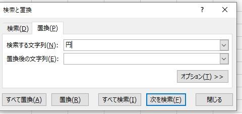 f:id:shin-910710:20210829092021j:plain