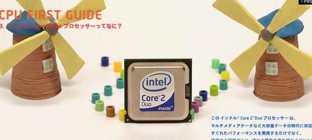 f:id:shin-go:20080427191047j:image