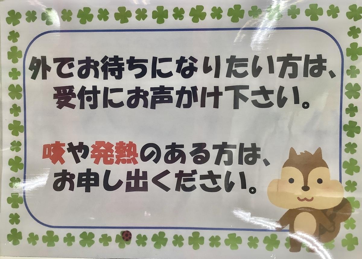 f:id:shin-ocha:20200727121229j:plain