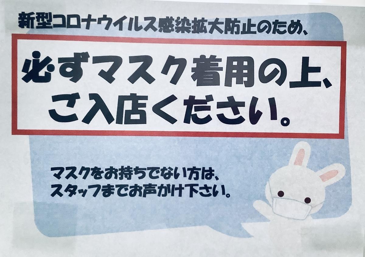 f:id:shin-ocha:20200728091745j:plain
