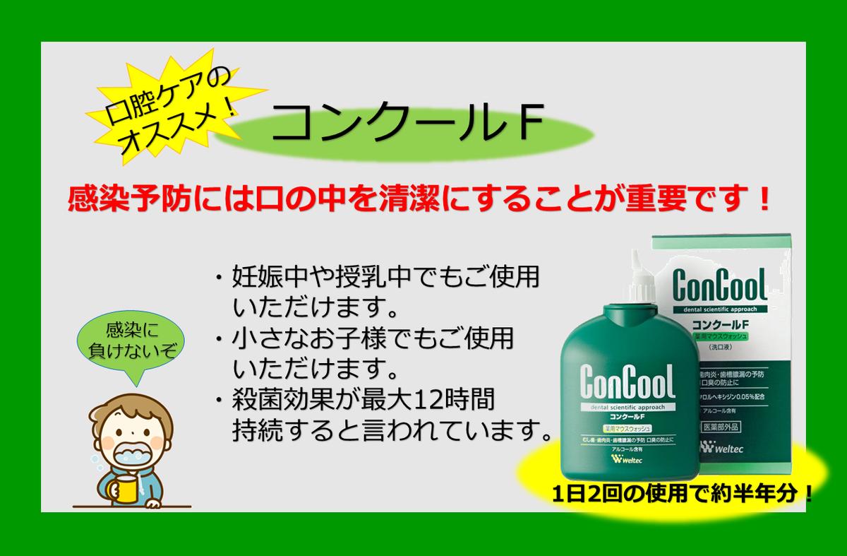 f:id:shin-ocha:20200819162706p:plain