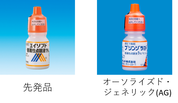 f:id:shin-ocha:20210125131959p:plain