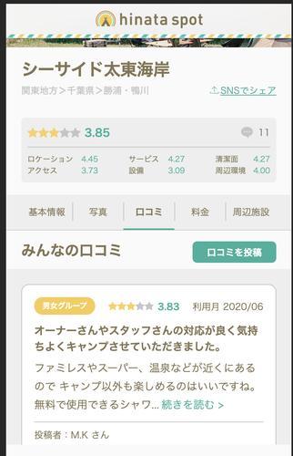 f:id:shin018:20200720113625j:plain